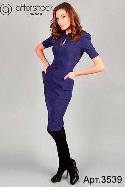 Выбираем фиолетовое платье (английская мода, английский стиль) .