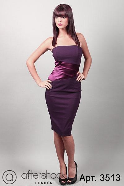 Английское лиловое платье.  Платья из Англии.