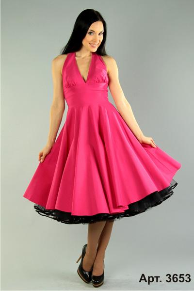 Песня платье розового цвета