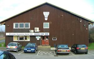 Академия бадминтона и сейчас существует в местечке Badminton