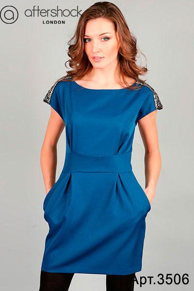 Голубое платья по-английски
